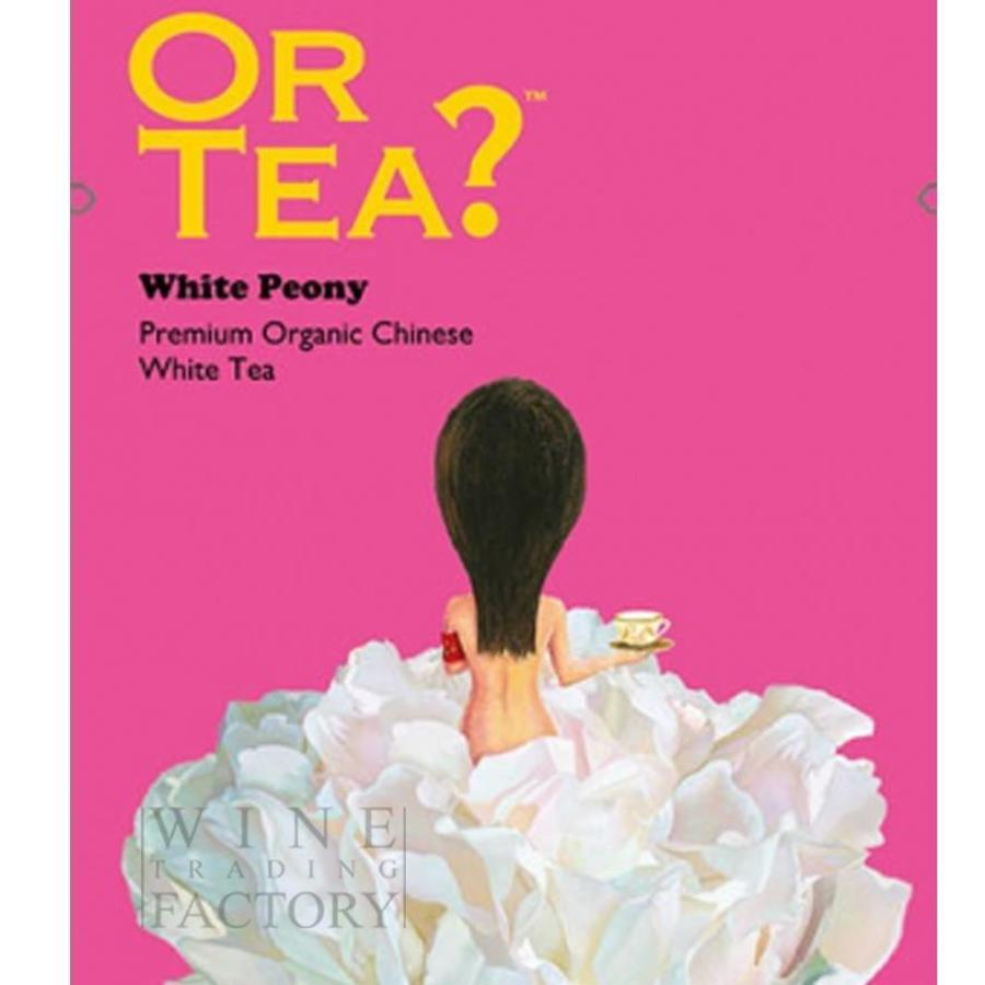 White Peony Classic Tea Collection-1