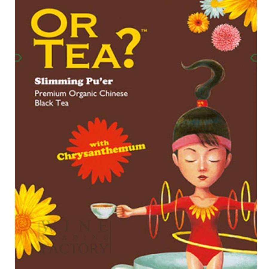 Slimming Pu'er Wellbeing Tea Series-1
