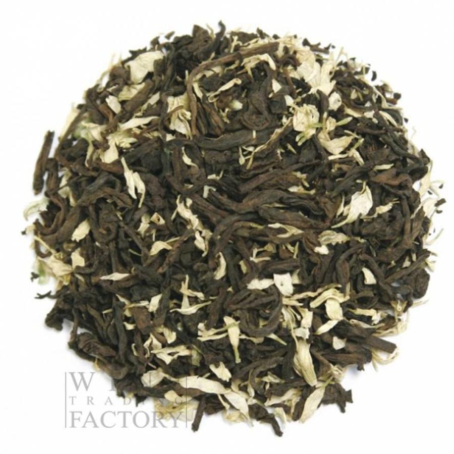 Slimming Pu'er Wellbeing Tea Series-2