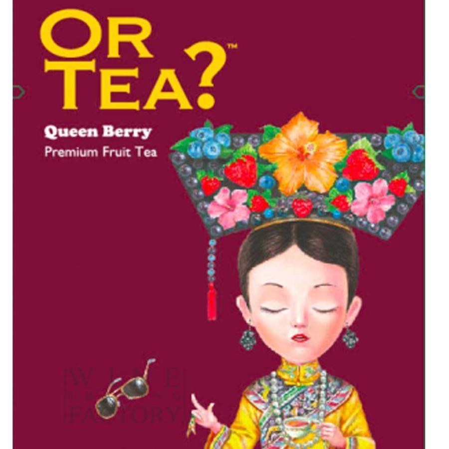 Queen Berry UrbanPop Tea Series-1