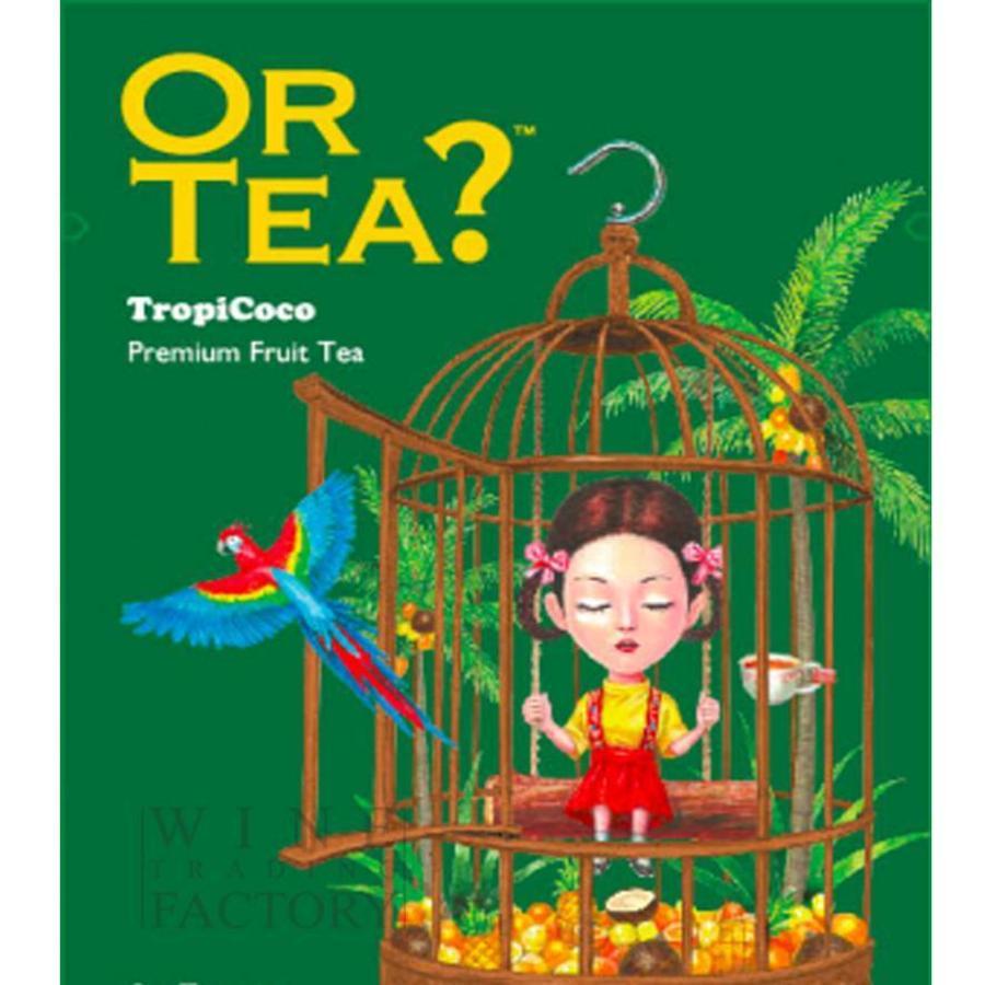 TropiCoco UrbanPop Tea Series-1