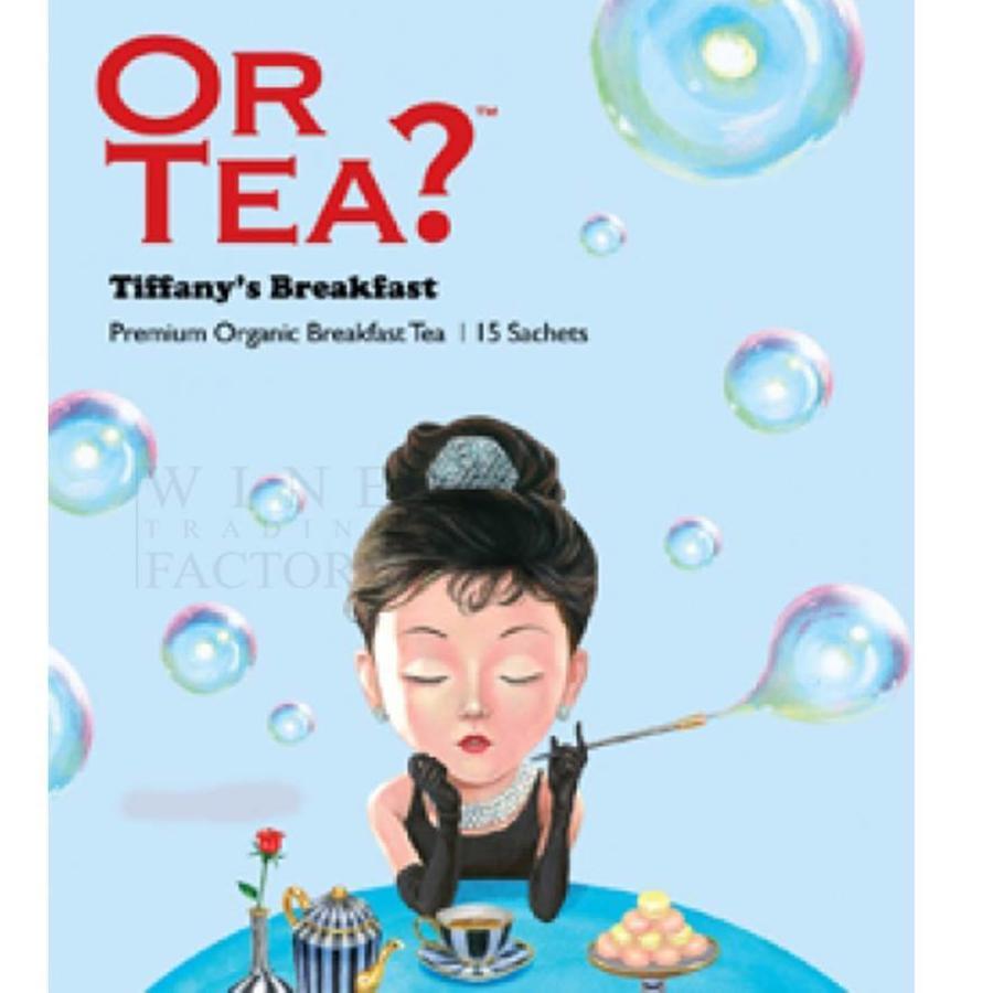 Tiffany's Breakfast  UrbanPop Tea Series-1