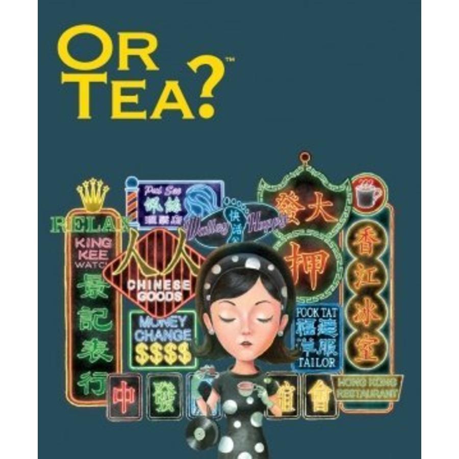 Yin Yang UrbanPop Tea Series-1