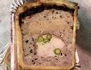 Paté en croûte/EKO-kip/ ganzenlever/wintertruffel