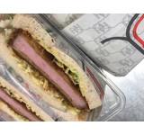 Katsu sando Ibérico (Japanse sandwich Iberisch varkensvl.)