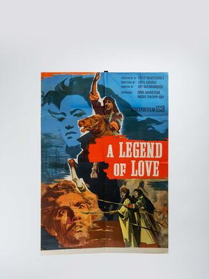 EYE Filmmuseum Filmposter 'A Legend of Love'