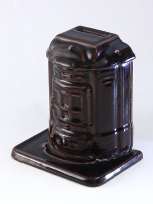 Amsterdam Pipe Museum Money box stove