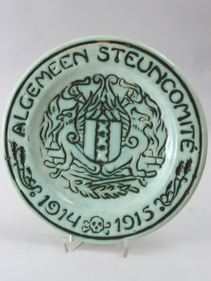 Amsterdam Pipe Museum Dish committee of support WW1