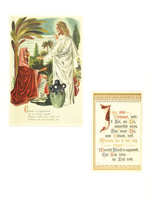 Bijbels Museum Biblical Sunday school stamps psalms