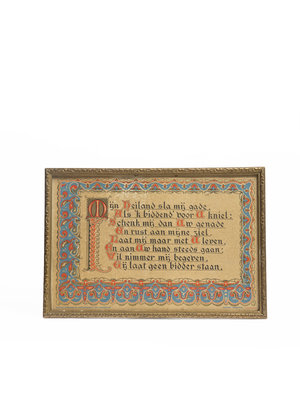 Verhalenwerf Spiritual song in ornamental frame