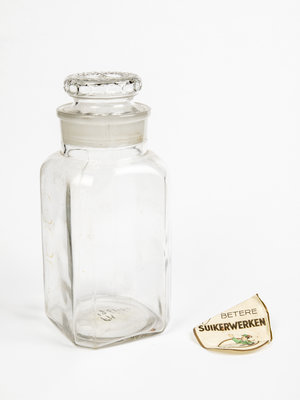 Fries Museum Candy jar