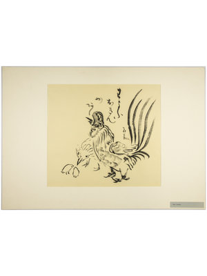 Fries Museum Print The Fowls, 1981