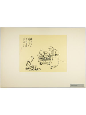 Fries Museum Print Huang, The Magician Transforming Sheep into Stones, 1979