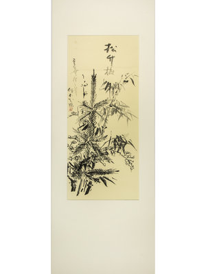 Fries Museum Prent Pine Tree, Bamboo and Plumtree, 1979