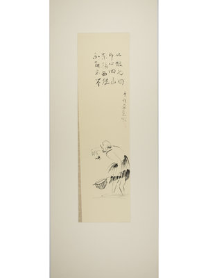 Fries Museum Reproduction of a Japanese drawing, ca. 1970-85