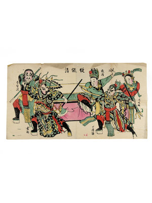 Fries Museum Asian woodcuts with warriors