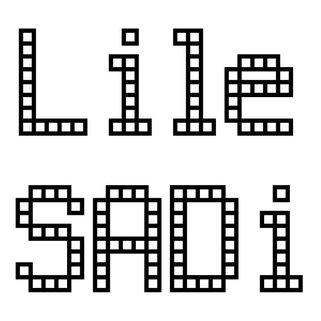 Lile Sadi