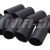 WIFI-Link WL-HS400 / 10 pcs