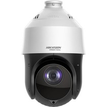 HiWatch 4.0 MP 25× IR Network Speed Dome