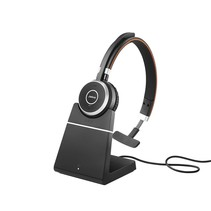Jabra EVOLVE 65 UC Mono incl. laadstation (6593-823-499), End-user cashback actie van 15-09-2019 t/m 31-12-2019