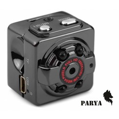 Parya - mini camera - aluminium