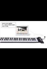 Parya Official  Elektrische Pianotoetsen - 88 toetsen - Opvouwbaar