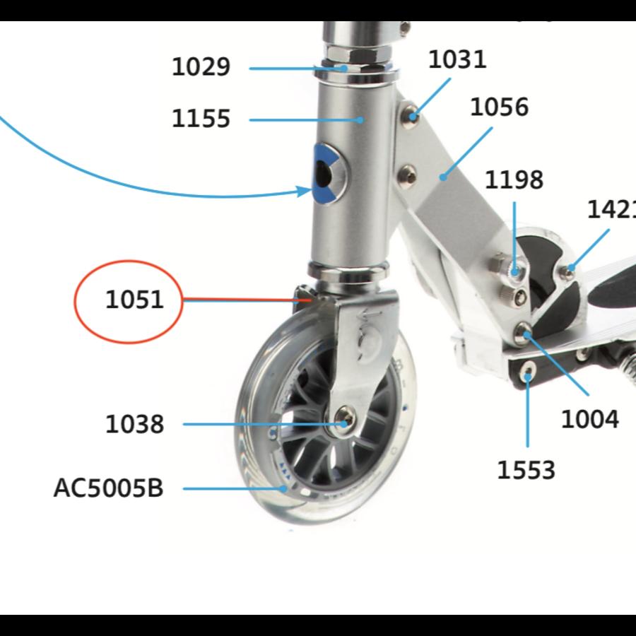Steering Fork (1051)