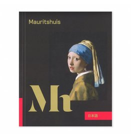 Gids Mauritshuis  (Japans)