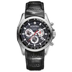 Roamer 220837 41 55 02 Rockshell Mark III horloge