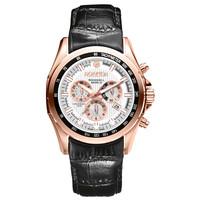 Roamer Roamer 220837 49 25 02 Rockshell Mark III horloge 44 mm