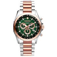 Roamer ✅ Weekenddeal! Roamer 220837 49 75 20 Rockshell Mark III horloge 44 mm