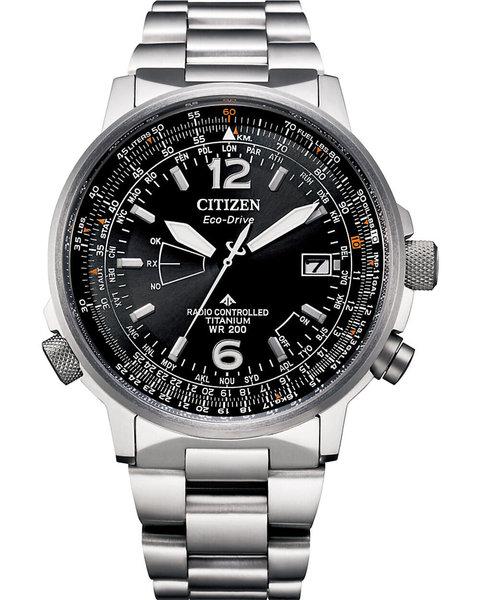 Citizen Citizen CB0230-81E Eco-Drive Super Titanium horloge 43 mm DEMO