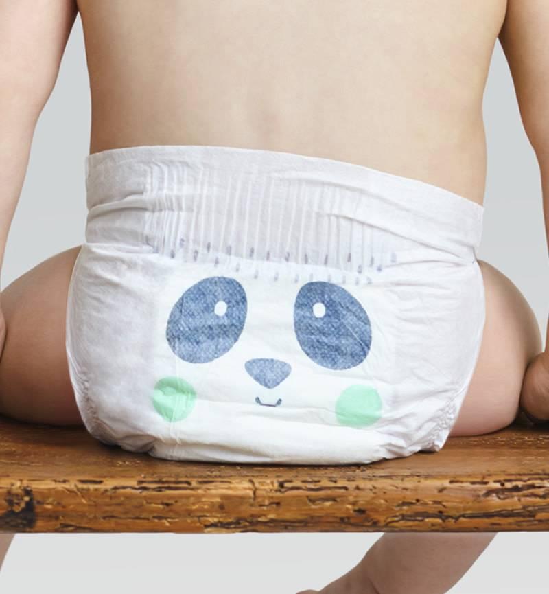 kit & kin Kit & Kin Nappies Panda