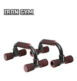 Iron Gym Parallels
