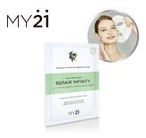 MY21 Repair Infinity (10 pack)