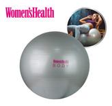 Women's Health Gym Ball - 65CM