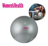 Women's Health Gym Ball - 55CM