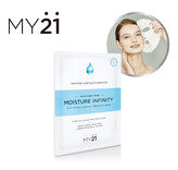 MY21 Moisture Infinity (20 pack)