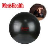 Men's Health Gym Ball - 85CM