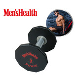 Men's Health Urethane Dumbbell