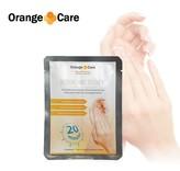 Orange Care Intensive Hand Treatment Handverzorging