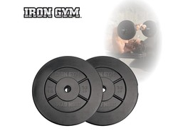Iron Gym 20kg Plate Set, 10kg x 2