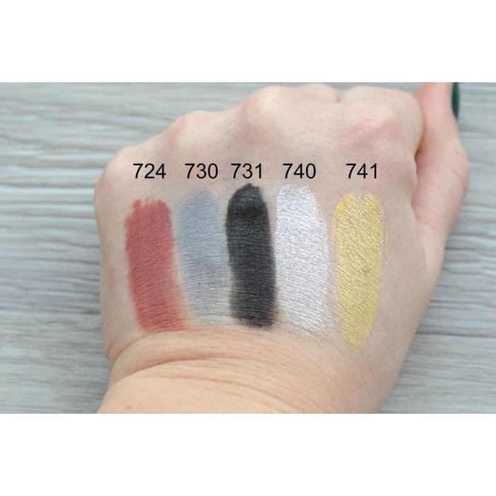 UOGA UOGA Eye Shadow 1g Naked and Happy 710