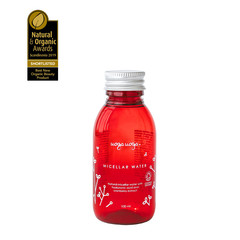 Uoga Uoga Micellair water met cranberry extract en hyaluronic acid 100ml