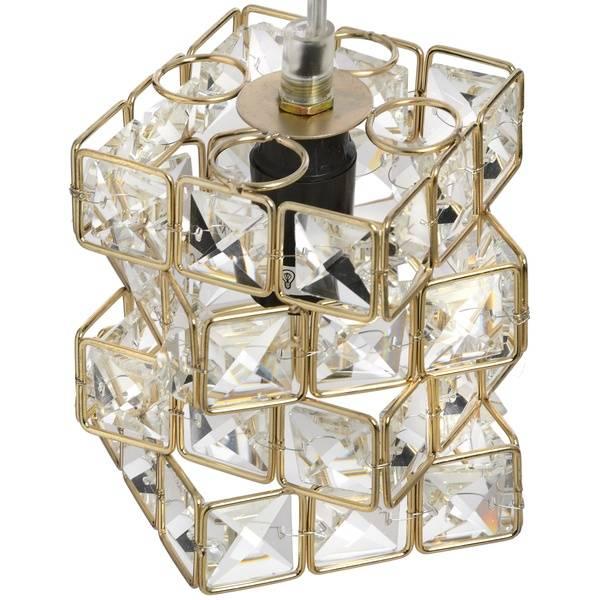 Hill Interiors Gold Cube Pendant Lamp