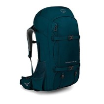 Farpoint Trek 55 travelpack - Petrol Blue O/S