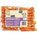 Good Boy Chicken Bonies Dog Bone Treats Bumper Pack, 10cm, 450g