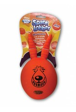 Good Boy Space Lobber Squeaky Bouncy Dog Toy, Junior 11.5cm 4.5inch