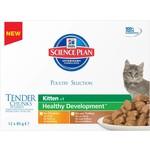 Hill's Science Plan Kitten Wet Food Pouch, Chicken & Turkey Gravy Multipack 12 x 85g