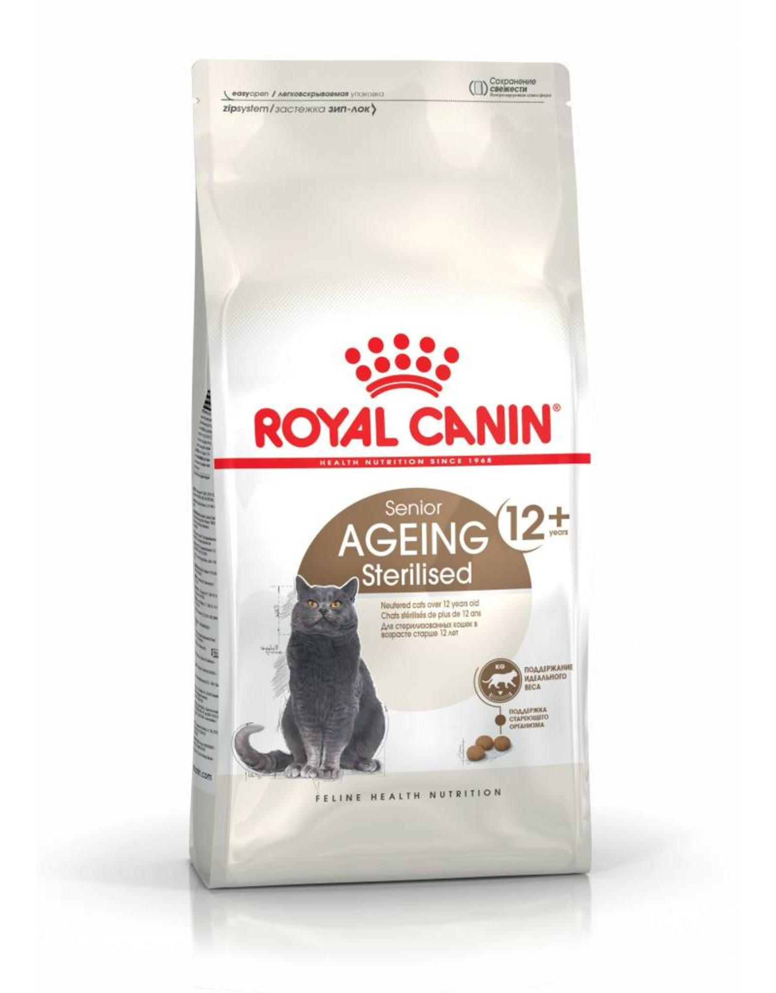 Royal Canin Ageing Sterilised 12+ Senior Cat Dry Food